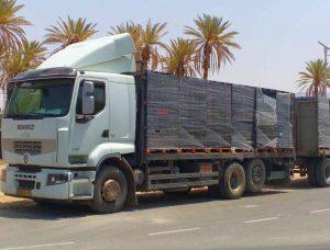 Ardom Transportation & Logistics